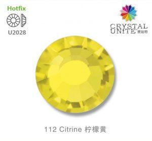 112 Citrine